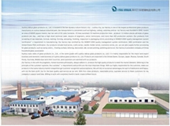 徐州宏华玻璃科技有限公司