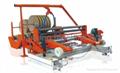 FZ-FNC paper slitting machine