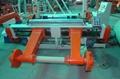 FZ-H paper slitting machine