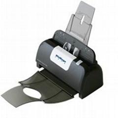 奧普快檔通L5280掃描識別系統