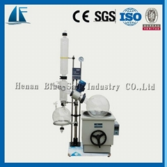 Blue Sail Adjustable Digital Display High Speed Rotary Evaporator