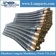 concrete pump parts rubber hose