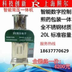 上海照爾中藥煎藥機 常溫1+1