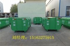可移動大型垃圾箱