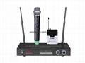 dual channel uhf wireless microphone