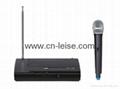 single channel vhf wireless microphone