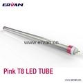 11w/18w/24w/30w pink tube for meat