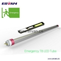 Emergency T8 tube with NI-MH battery ,