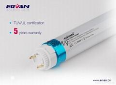 Wholesale 30w 5ft 1500mm T8 VDE LED Tube Light,130LM/W TUBE