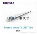 T5 Internal Driver Tube