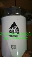 爱科836867591柴油滤清器