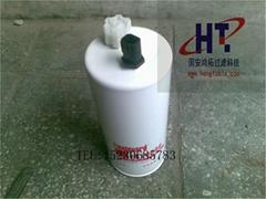 FS19898弗列加柴油濾清器
