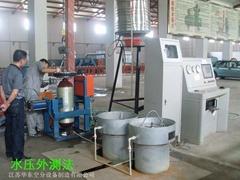 天然气钢瓶外测法水压试验机HDTW-320型
