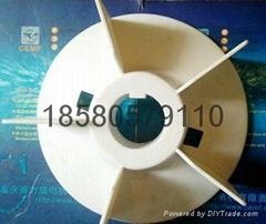 贵州省销售重庆交流异步电动机风扇叶
