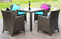 戶外傢具藤椅組合五件套藤編桌椅休閑陽台仿藤餐桌椅庭院花園桌椅 2