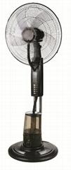 18 inch mist stand fan