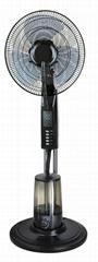 16 inch mist stand fan