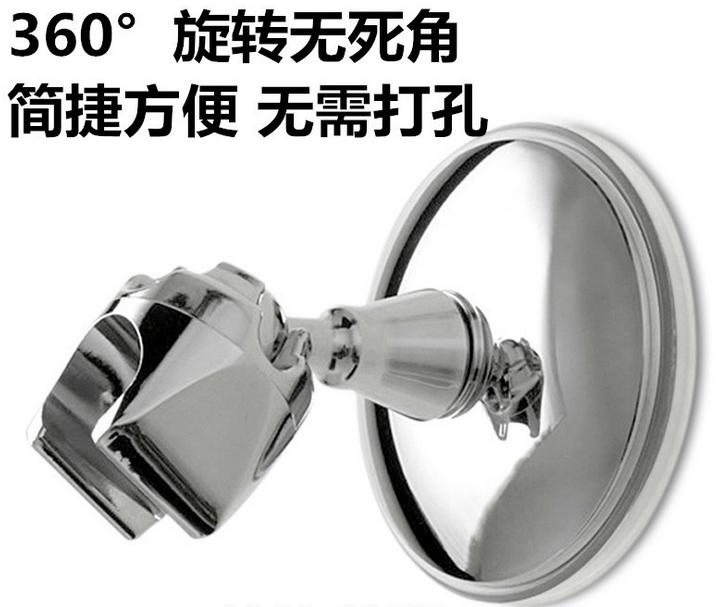 ABS强力吸盘花洒座  淋浴支架   1
