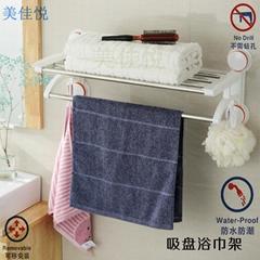 不锈钢吸盘浴巾架