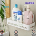 suction cup  rectangular shelf