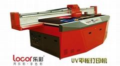 乐彩UV平板打印机LC-1300
