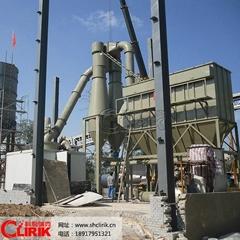 礦石超細磨粉機生產線