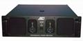 Hot sale! 1600W Amplifier 1