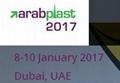 2017年迪拜塑料展