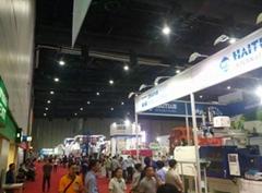 2016年泰國國際塑料及橡膠機械展覽會