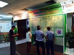 2016年馬來西亞國際橡塑展