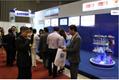 2016第十六届越南国际橡塑胶工业展览会 5