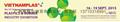2016年第十六届越南国际橡塑