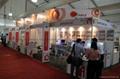2016年第五届缅甸国际塑料橡胶工业展览会 3