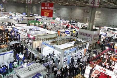 2016柬埔寨国际橡塑胶工业展览会 1