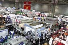 2016柬埔寨國際橡塑膠工業展覽會