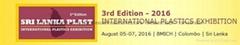 2016年斯里兰卡国际橡塑展(SRILANKA PLAST)