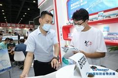 2020年東莞國際醫療防疫及大健康發展論壇暨展覽會