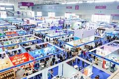 2021深圳國際電商選品展覽會