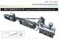 High Precision Medical Endotracheal Tube