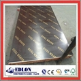 China Brown Film Faced Plywood Doulbe Side