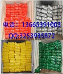 Waterproof PE tarpaulin ready made,double coated PE