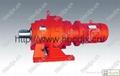 B 系列摆线针轮减速机 1
