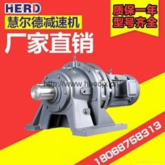 擺線針輪減速機BWED142