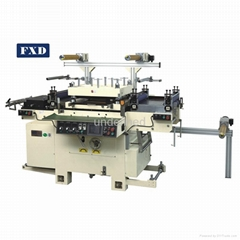 Automatic And High Precision Screen Protector Die Cutting Machine