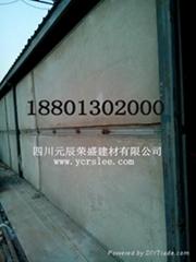 供应贵州发泡水泥复合