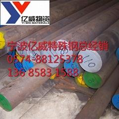 寧波臨海供應4137美國合結鋼