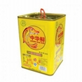 sesame oil tin barrel in large size made in China 4