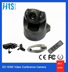 1080p30 Resolution 18x Optical Zoom Remote Video Camera - Black
