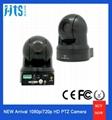 1080p Analog Ptz Camera Black 20x Optical & 12x Digital Zoom Hd-sdi Output High  3