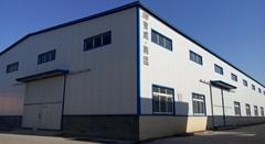 Yantai Jiwei Construction Machinery Equipment Co.,Ltd.